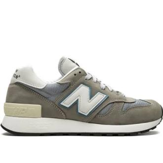 "New Balance M1300JP3 ""Made in USA"""